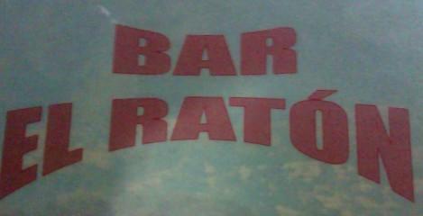 Bar el Rotón