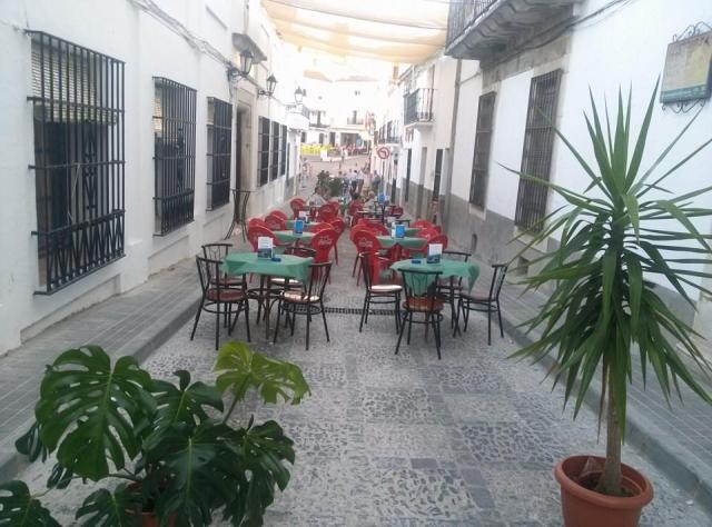Centro Cultural las Peñas Aroche