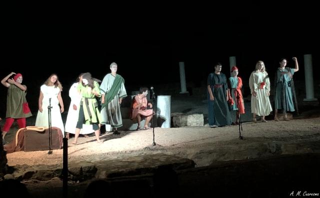 V Festival de Diana, Aroche (83)